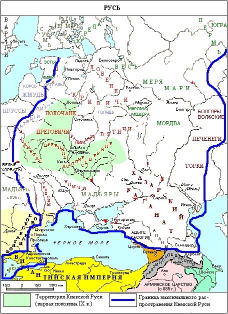 Изображение к книге Империя Русь: страна, которой не было