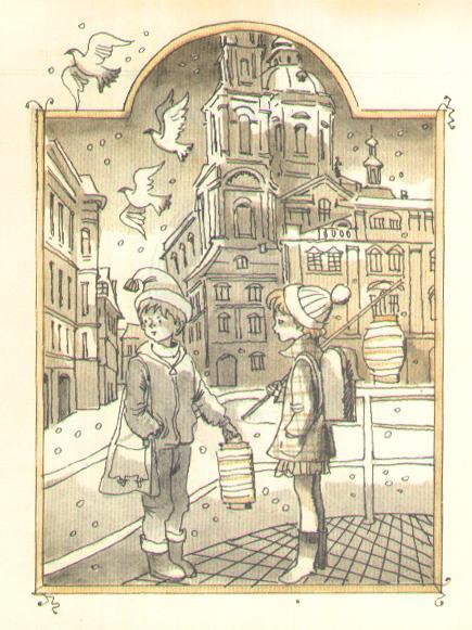 Изображение к книге Анечка из первого «А» и другие