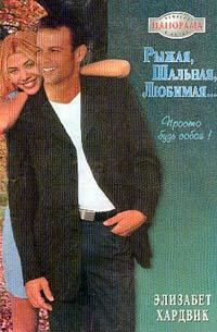 Интимная Сцена С Эйприл Пирсон В Машине – Истерзанный (2009)