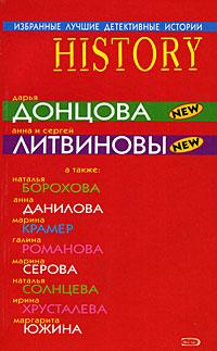 обложка книги Моя незнакомая подруга