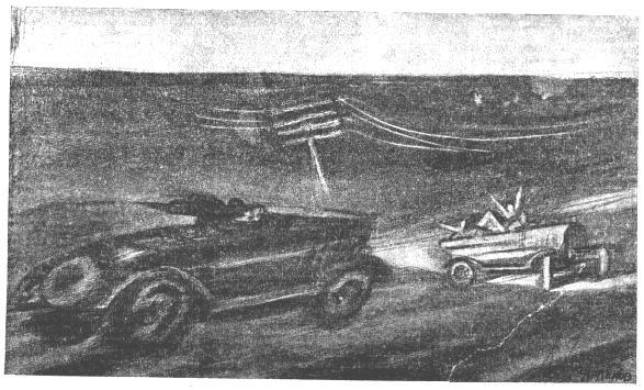Изображение к книге Американская Первомайская ночь