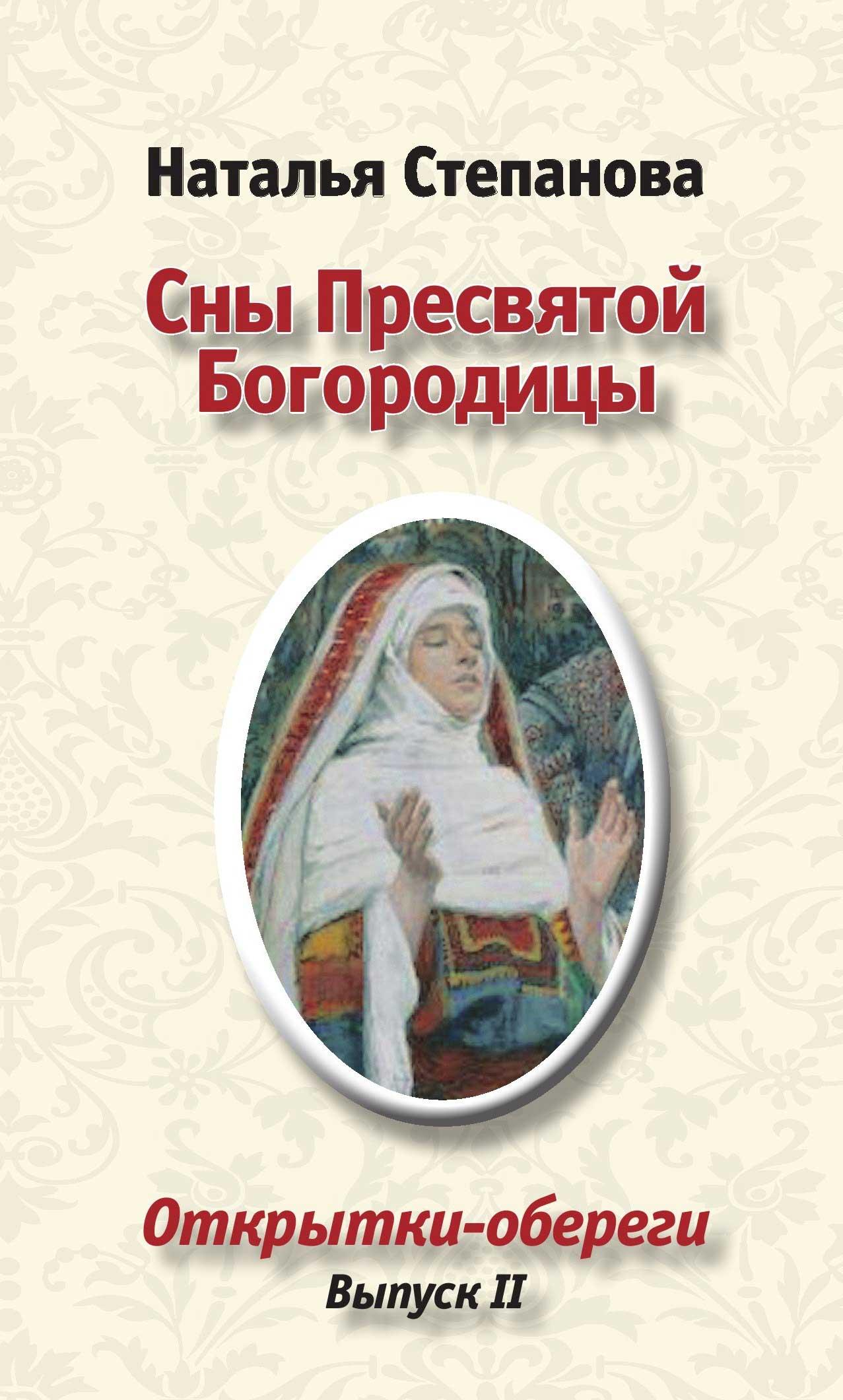 Степанова наталья ивановна все книги скачать торрент