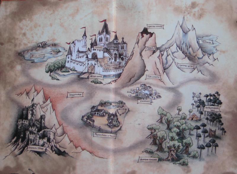 Изображение к книге Аграмонт