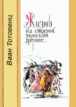 большой винный справочник хью джонсона скачать бесплатно