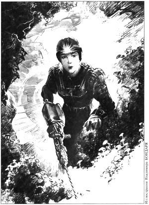 Изображение к книге «Если», 2006 № 08