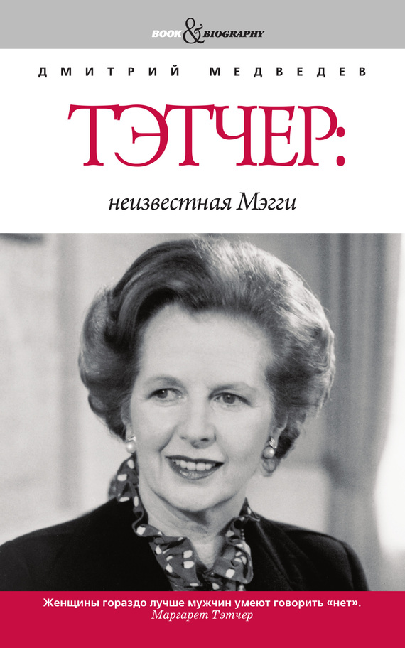 Попка Элизабет Херли – Смертельный Круиз (1990)