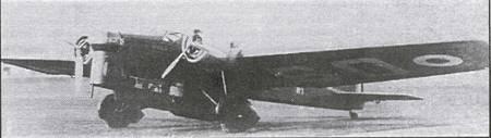 Изображение к книге Авиация во второй мировой войне. Самолеты Франции. Часть 1
