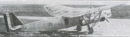 Изображение к книге Авиация во второй мировой войне. Самолеты Франции. Часть 2