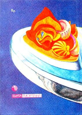 Изображение к книге Живой металл