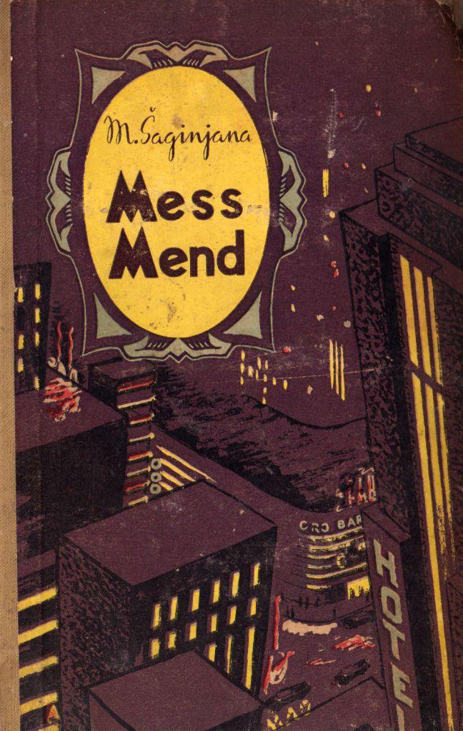 книги жанра фантастика на букву M Cкачать бесплатно без