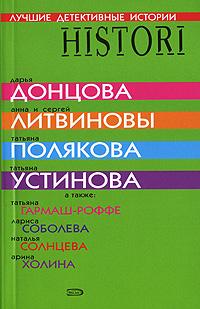 обложка книги Настоящая рождественская сказка