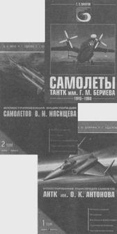 Изображение к книге Авиация и космонавтика 2001 11