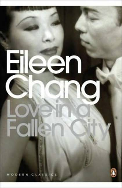 обложка книги Love In A Fallen City (Simplified chinese)