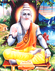 Изображение к книге Катха Упанишада