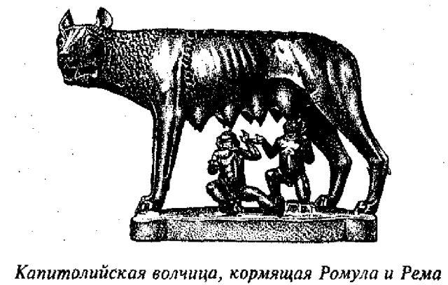 Изображение к книге История Древнего Рима в биографиях
