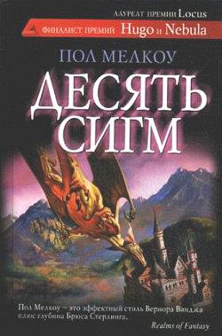 Голая Грудь Анны Маланкиной – Заколдованные (1994)