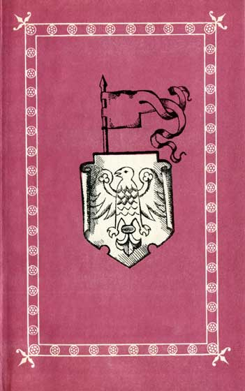 Изображение к книге Атланты