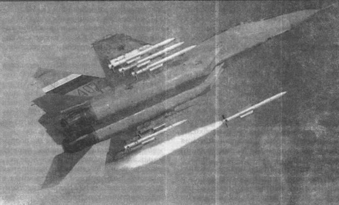Изображение к книге Авиация и космонавтика 2002 01