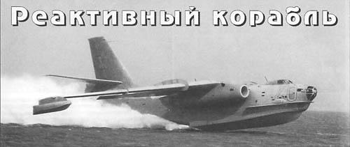 Изображение к книге Авиация и время 2000 04