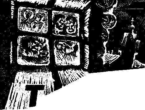 Изображение к книге Железная роза