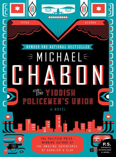 обложка книги The Yiddish Policemen's union