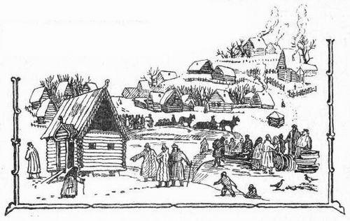 Изображение к книге Наша древняя столица