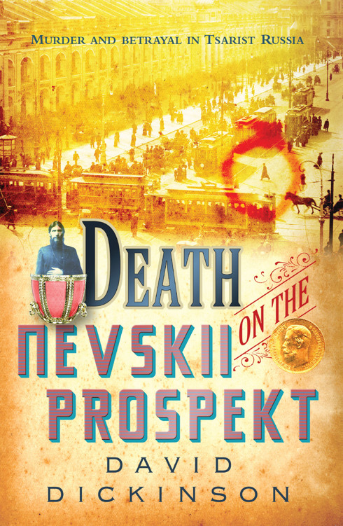обложка книги Death on the Nevskii Prospekt