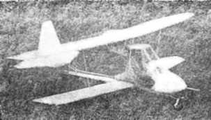 Изображение к книге Авиация и космонавтика 1995 01