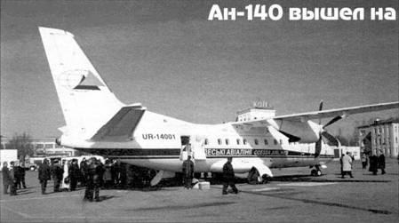 Изображение к книге Авиация и время 2002 02