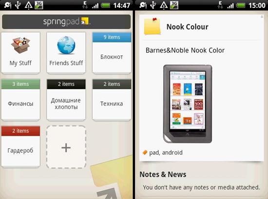Скачать Книги В Электронном Виде Для Андроид