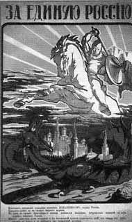 Изображение к книге Врангель
