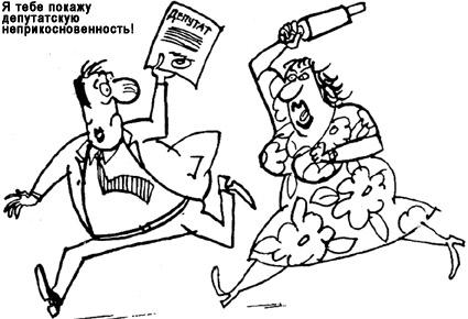Изображение к книге К Барьеру! (запрещённая Дуэль) №10 от 08.03.2010