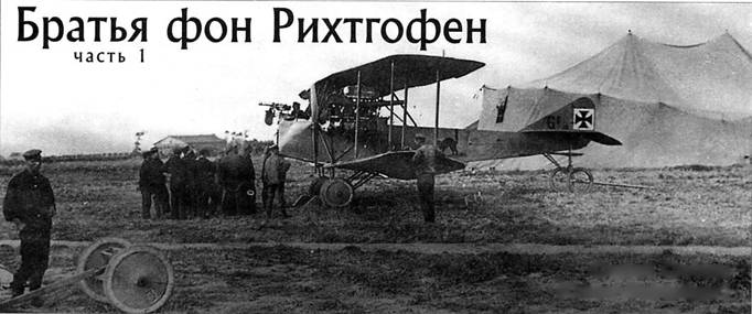 Изображение к книге Авиация 2000 03
