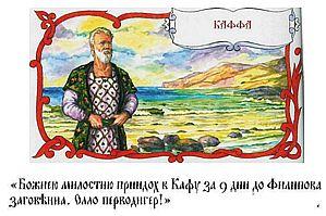 Изображение к книге Афанасий Никитин