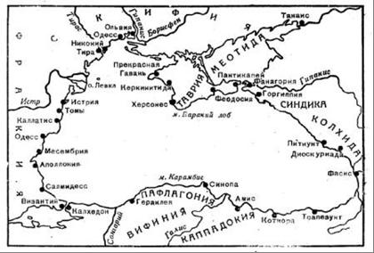 Изображение к книге Античная лоция Черного моря