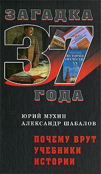 гражданское право учебник камышанский читать