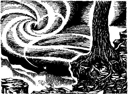 Изображение к книге ФАТА-МОРГАНА 2 (Фантастические рассказы и повести)