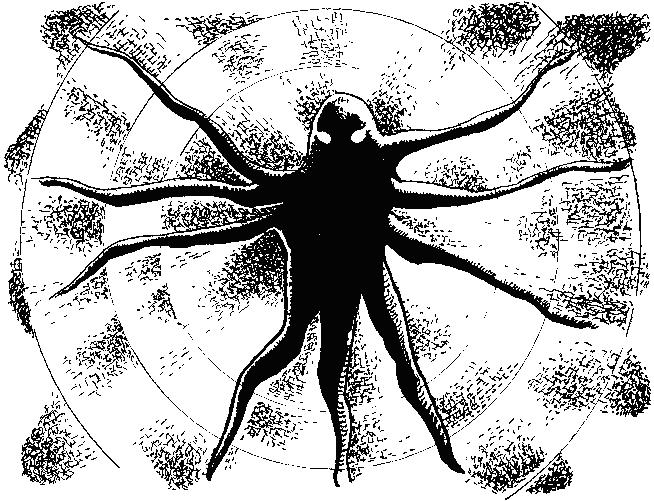 Изображение к книге ФАТА-МОРГАНА 8 (Фантастические рассказы и повести)