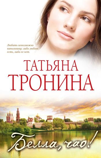 Испуганная Лорен Франческа В Белье – Грязь (2014) (2014)
