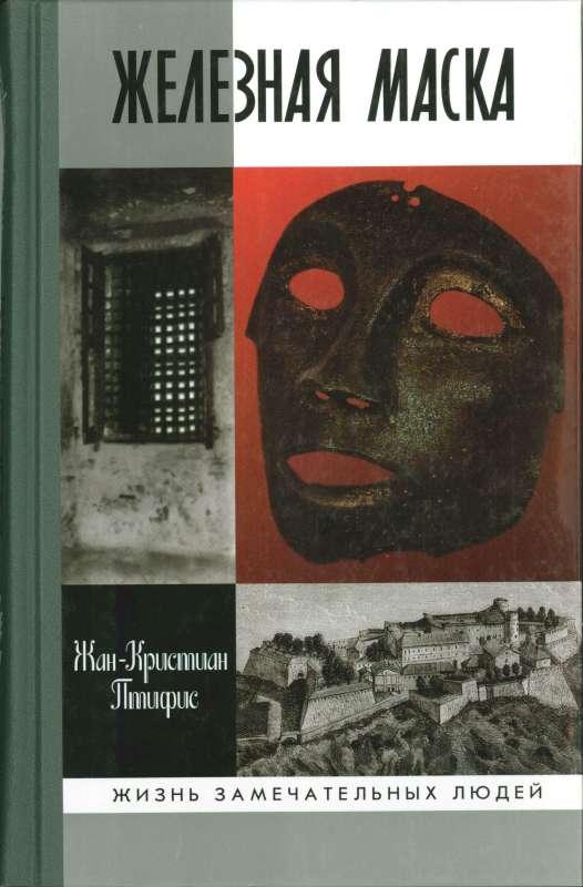 Исторические книги скачать бесплатно в формате fb2