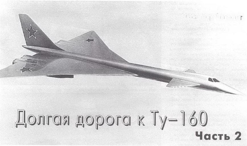 Изображение к книге Авиация и космонавтика 2005 04