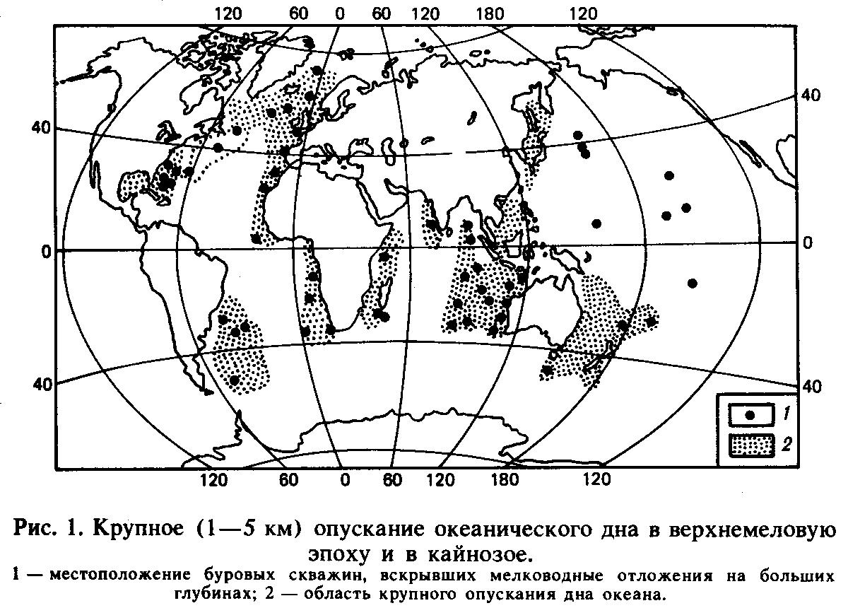 Изображение к книге Атлантиды пяти океанов