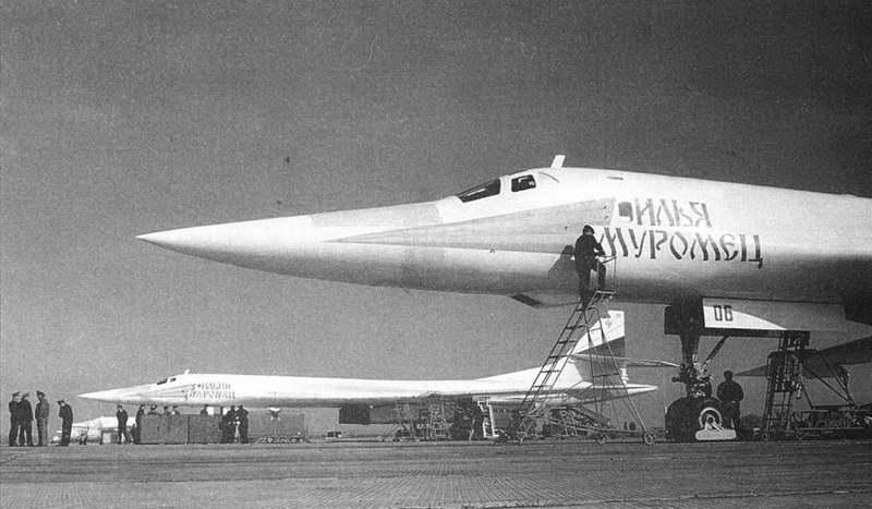 Изображение к книге Авиация и космонавтика 1997 04