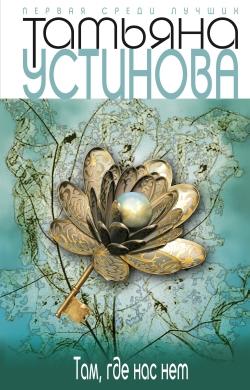 обложка книги Тверская, 0