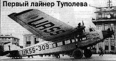 Изображение к книге Авиация и время 1996 01