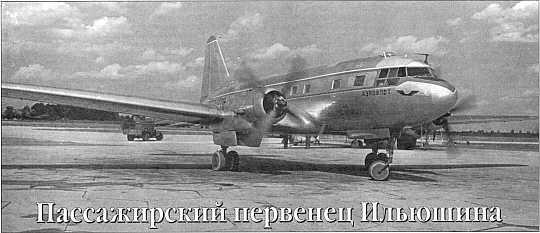 Изображение к книге Авиация и время 2000 05