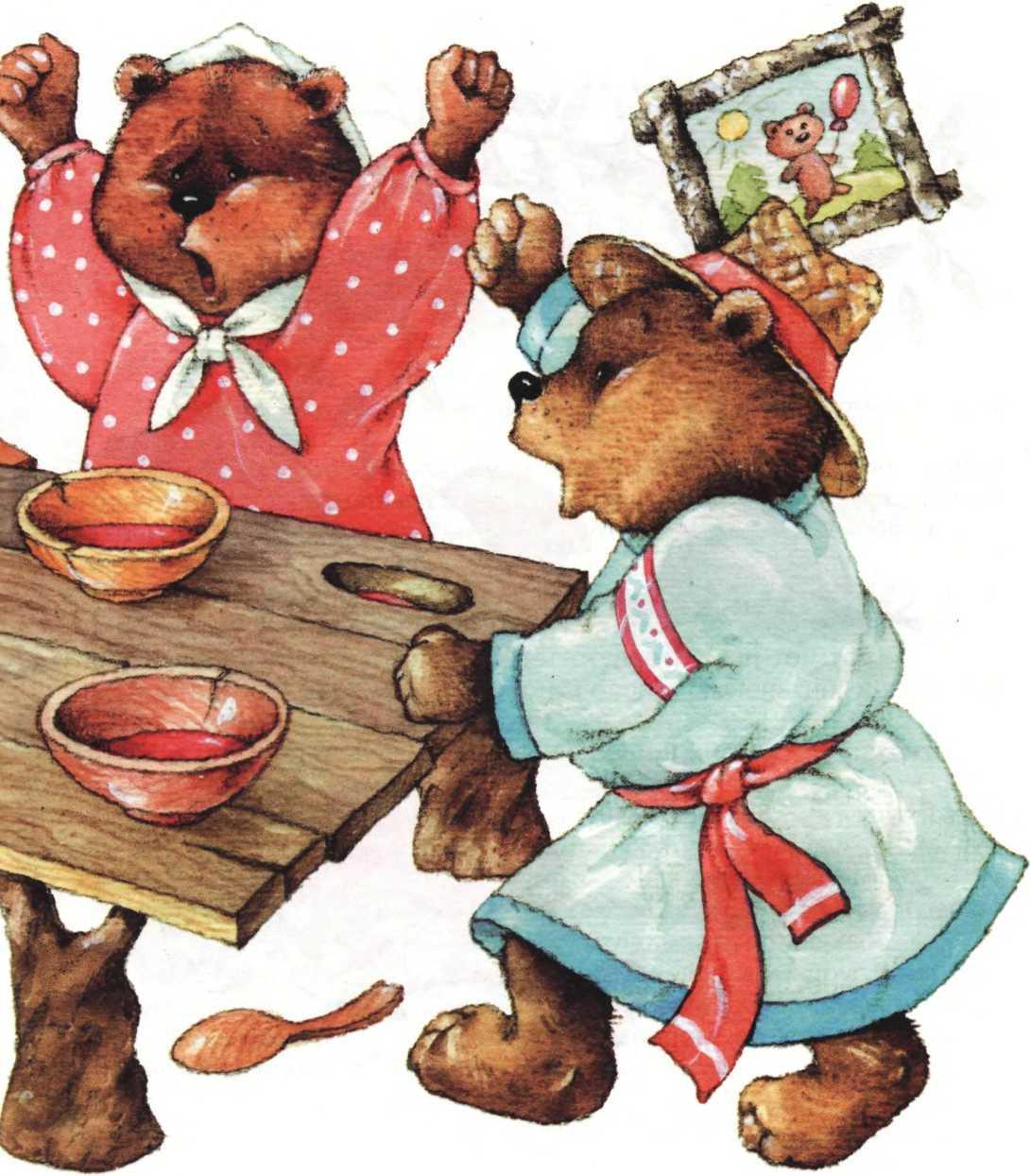 Прикольные картинки про машу и трех медведей, картинки валерия
