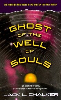обложка книги Ghost of the Well of Souls