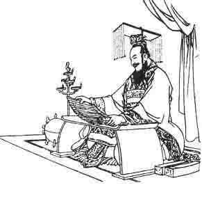Изображение к книге Армии Древнего Китая III в. до н.э. — III в. н.э.