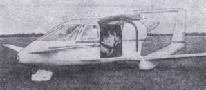 Изображение к книге Авиация и космонавтика 1995 06